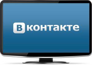 """Конкурсы в """"ВКонтакте"""""""