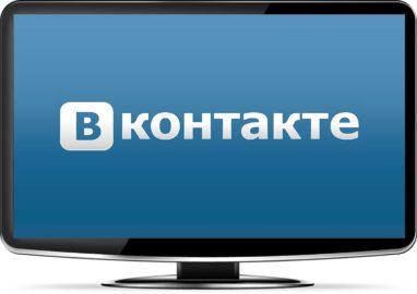 Конкурсы в ВКонтакте